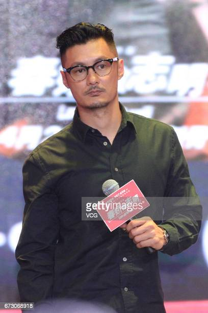 Actor Shawn Yue attends the premiere of director Pang Hocheung's film 'Love off the Cuff' on April 25 2017 in Beijing China