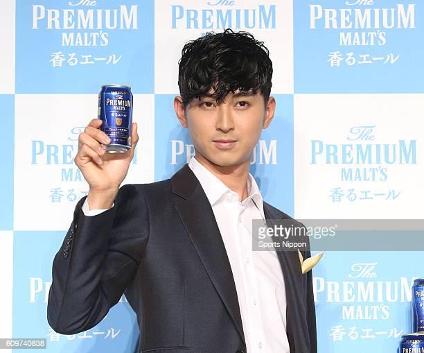 Actor Shota Matsuda attends Suntory The Premium Malt's PR Event on February 25 2016 in Tokyo Japan