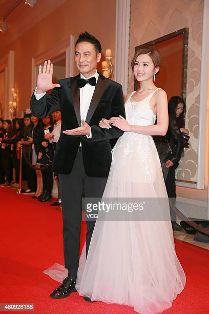 Actor Simon Yam and actress Charlene Choi attend the 6th Macau International Movie Festival Award Ceremony on December 30 2014 in Macau China