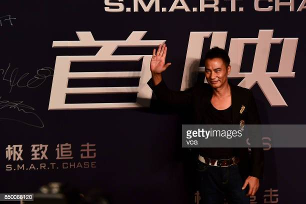 Actor Simon Yam attends 'SMART Chase' premiere at Wanda Cinema on September 20 2017 in Beijing China