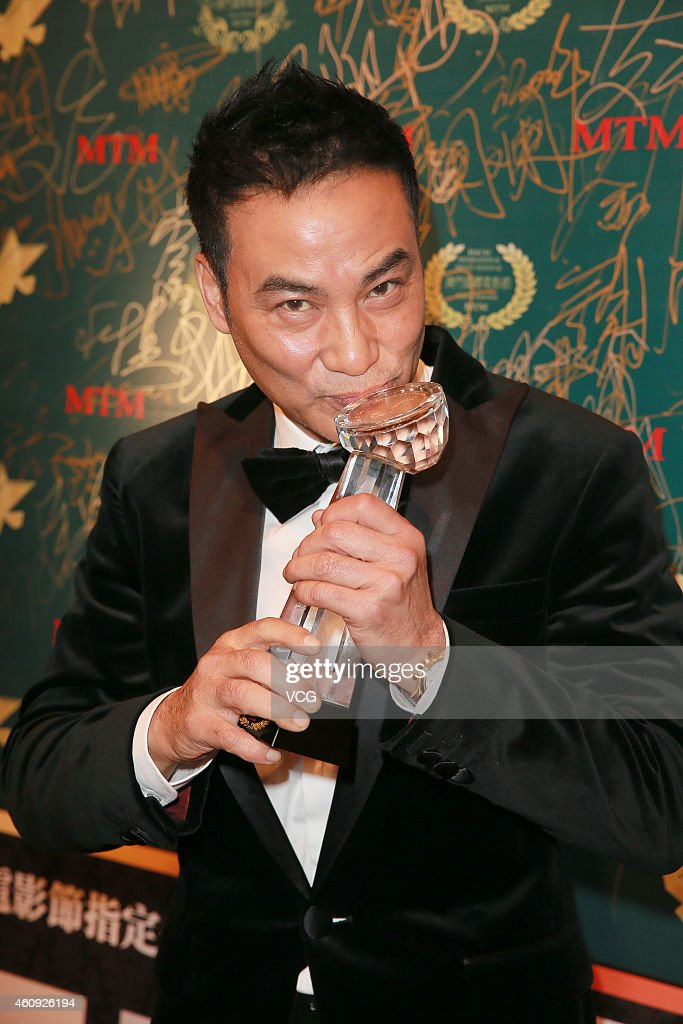 Golden Lotus Award for Best Film