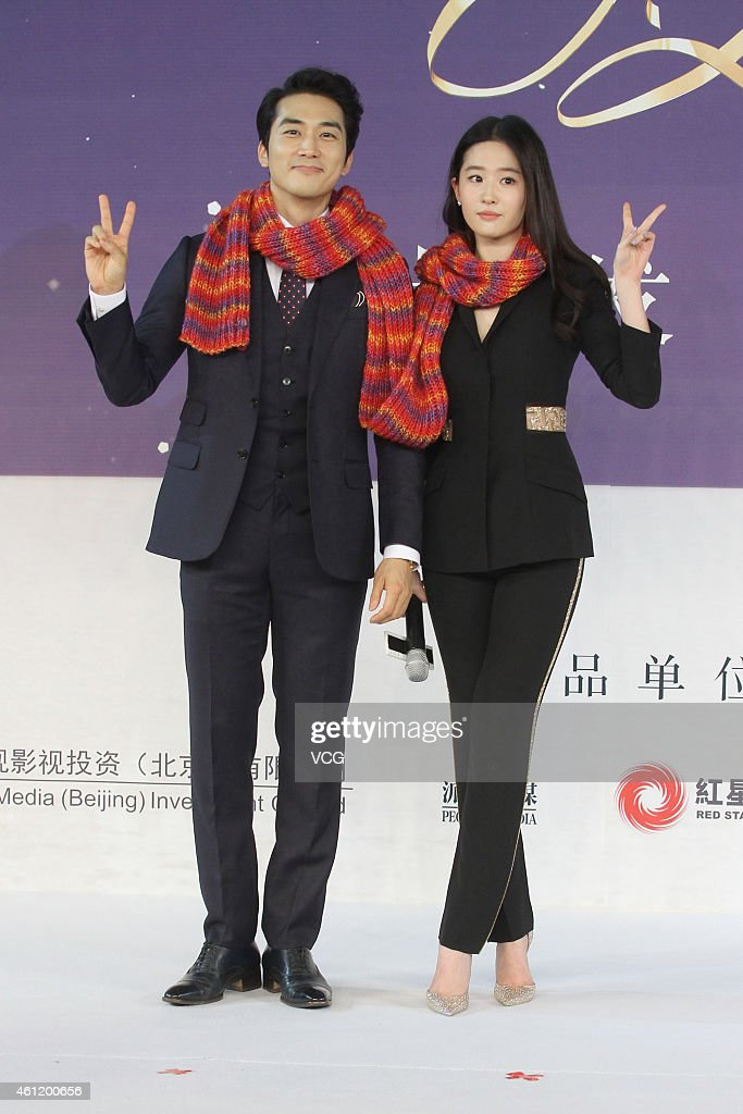 """""""The Third Love"""" Beijing Press Conference"""