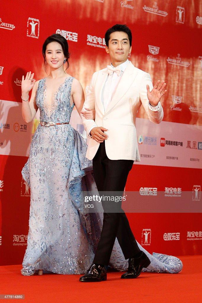 I-SIFF Gala Night - 18th Shanghai International Film Festival