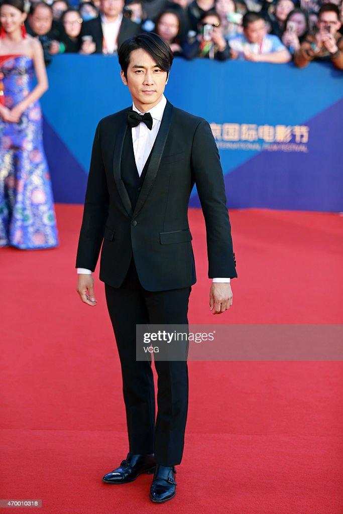 2015 Beijing International Film Festival - Red Carpet