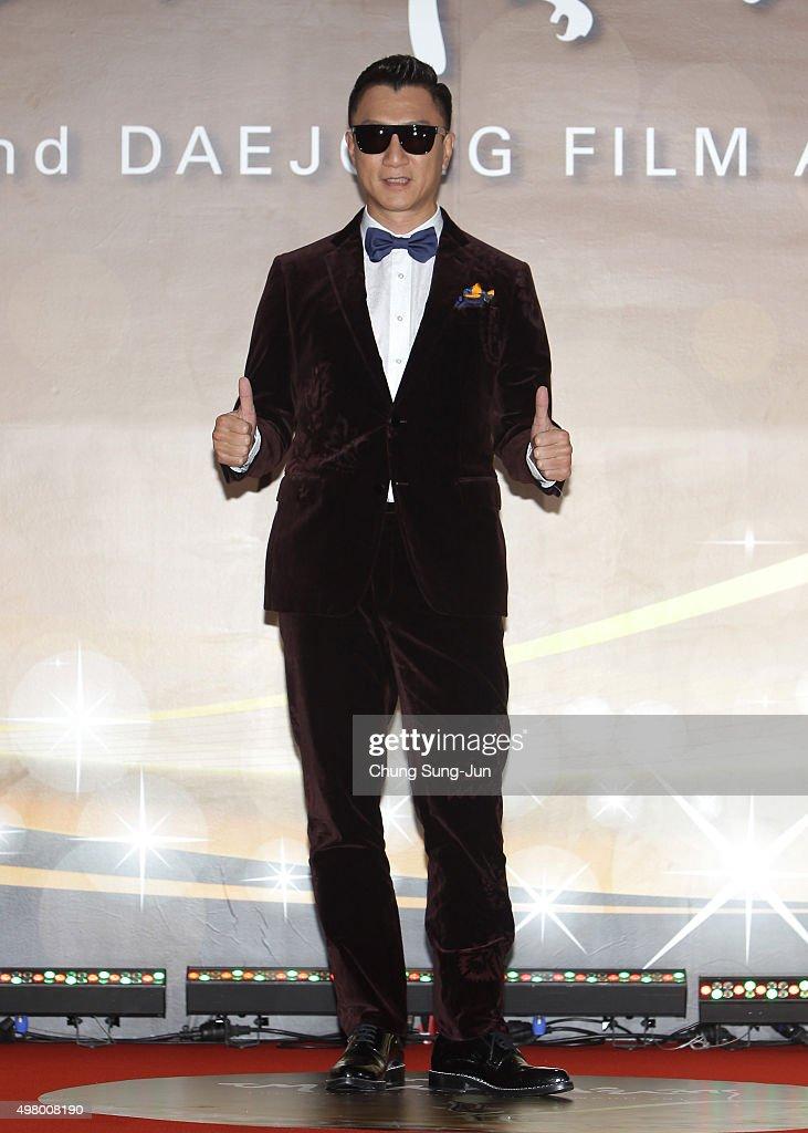 Actor Sun Honglei attends the 52nd Daejong Film Awards at KBS on November 20 2015 in Seoul South Korea