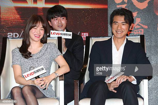 Actor Takeshi Kaneshiro and actress Song Hye Kyo attend press conference of movie 'The Crossing' on November 25 2014 in Shanghai China