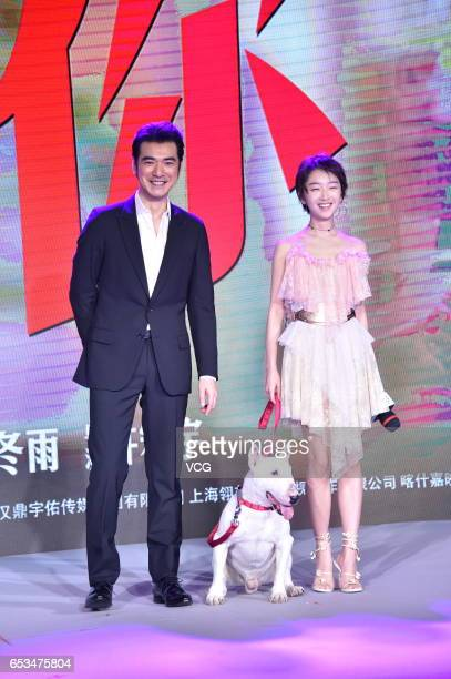 Actor Takeshi Kaneshiro and actress Zhou Dongyu attend the press conference of film 'This is not what I Expected' on March 15 2017 in Beijing China