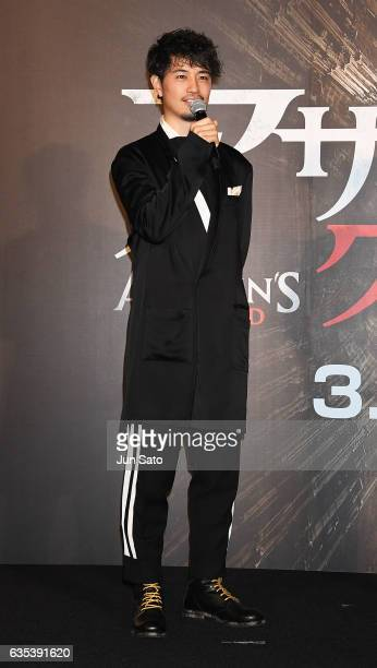 Actor Takumi Saito attends the stage greeting event for 'Assassin's Creed' at Roppongi Hills on February 15 2017 in Tokyo Japan