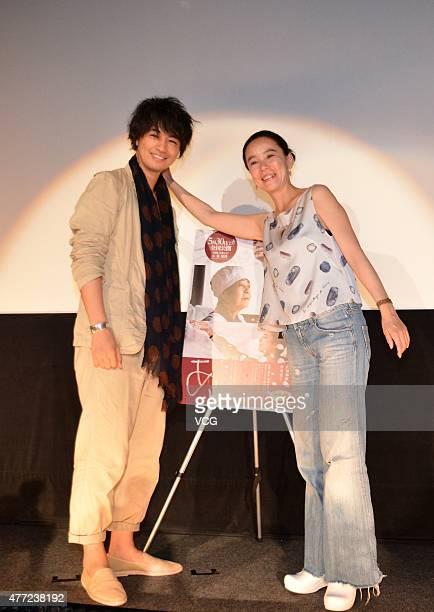 Actor Takumi Saitoh and director Naomi Kawase attend 'An Sweet Red Bean Paste' press conference at Ginza on June 14 2015 in Tokyo Japan