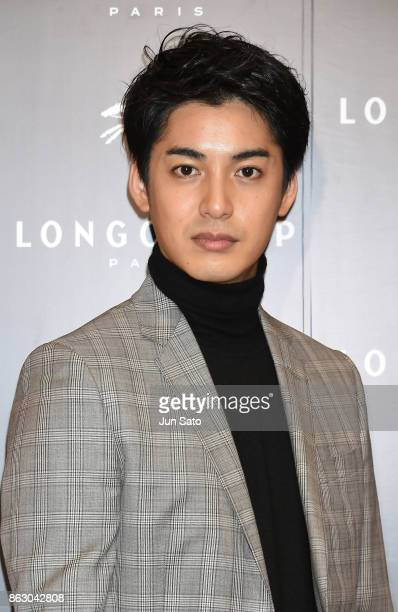 Actor Takuro Ohno attends the opening ceremony of Longchamp La Maison Omotesando flagship store on October 19 2017 in Tokyo Japan