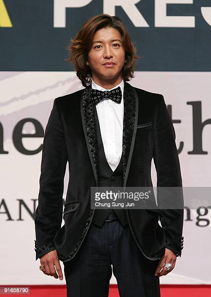 Actor Takuya Kimura attends the Press ConferenceGala Presentation 'I Come with the Rain' during the 14th Pusan International Film Festival at the...