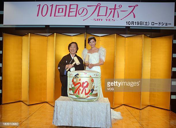 Actor Tetsuya Takeda and actress Chiling Lin attend 'Say Yes' press conference at Nikko hotel on October 9 2013 in Tokyo Japan