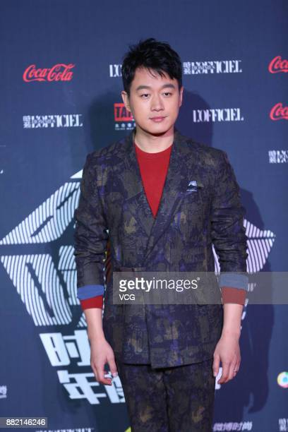 Actor Tong Dawei arrives at the red carpet of L'Officiel Fashion Night 2017 on November 29 2017 in Beijing China