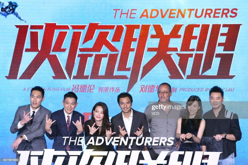 """""""The Adventurers"""" Beijing Premiere"""