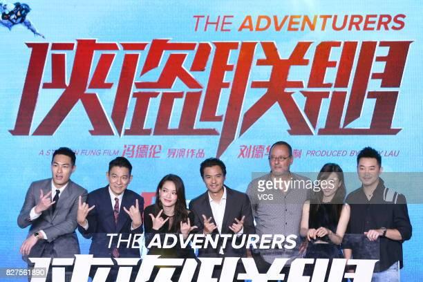Actor Tony Yang actor Andy Lau actress Shu Qi and her husband director Stephen Fung actor Jean Reno actress Zhang Jingchu actor Sha Yi attend the...