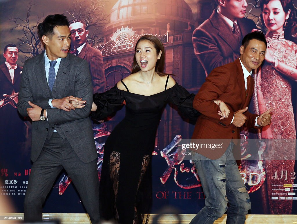 """Phantom Of The Theatre"" Beijing Premiere"