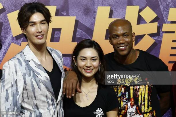 Actor Vivian Dawson and American basketball player Stephon Marbury attend a press conference of director Yang Zi's film 'My Other Home' on July 23...
