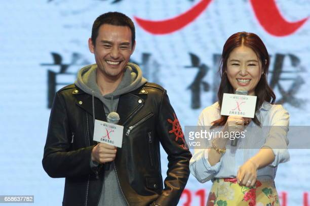 Actor Wang Kai and actress Ruby Lin attend the press conference of director Alec Su's film 'the Devotion of Suspect X' on March 27 2017 in Beijing...