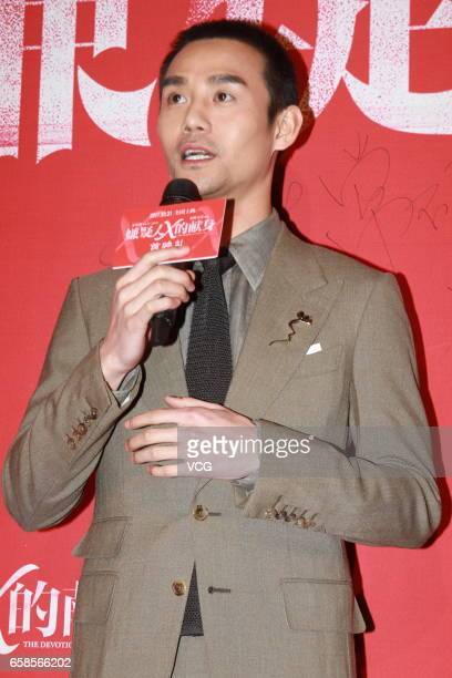 Actor Wang Kai arrives at the red carpet of the premiere of Alec Su's film 'the Devotion of Suspect X' on March 27 2017 in Beijing China