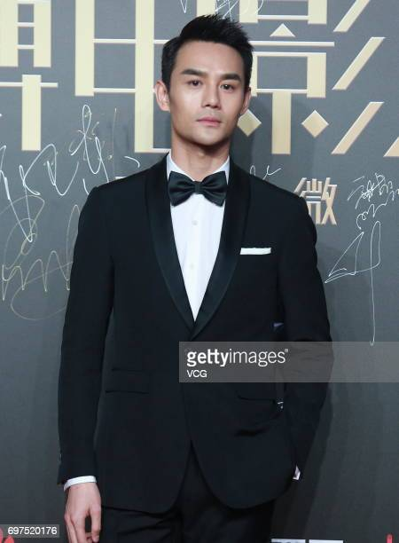 Actor Wang Kai poses at the red carpet of 2017 Sina Weibo Film Night on June 18 2017 in Shanghai China