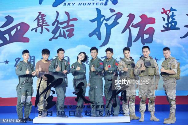 Actor Wang Qianyuan actress Fan Bingbing her boyfriend director and actor Li Chen attend a press conference of film 'Sky Hunter' on August 9 2017 in...