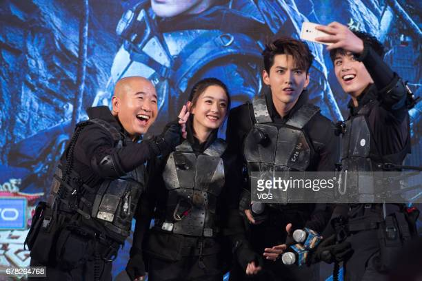 Actor Wang Xiaoli actress Zhao Liying actor Kris Wu Yifan and actor Wu Lei attend the press conference of reality show '72 Floors of Mystery' on May...