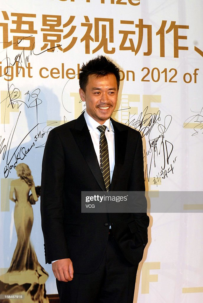 Actor Wang Xuebing attends China's First International Micro Film Festival at Nanjing Olympic Sports Center on December 16, 2012 in Nanjing, China.
