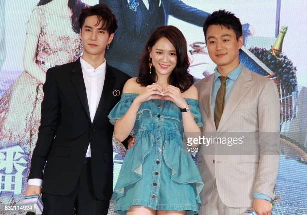 Actor Wang Yibo actress Joe Chen and actor Dawei Tong attend the press conference for the TV drama 'Love Actually' on August 15 2017 in Changsha...