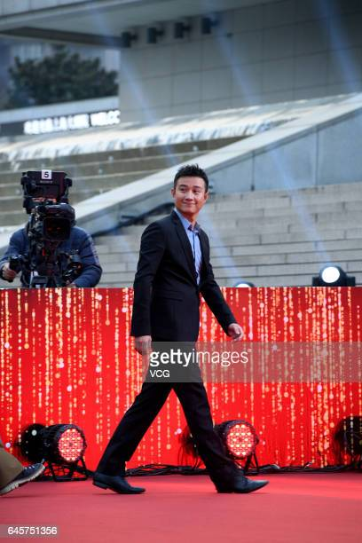 Actor Wen Zhang attends the 2017 Chinese Television Series Quality Ceremony held by Dragon TV on February 26 2017 in Shanghai China