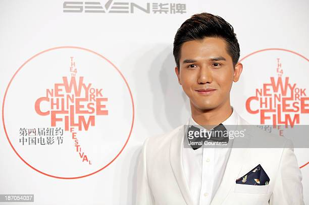Actor Wesley Wong attends the 4th New York Chinese Film Festival Opening Night at Alice Tully Hall at Lincoln Center on November 5 2013 in New York...