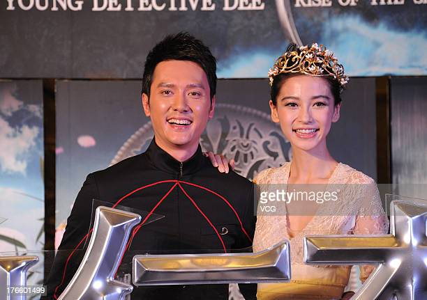 Actor William Feng and actress Angelababy attend 'Young Detective Dee Rise of the Sea Dragon' press conference at Kerry Center Hotel on August 15...