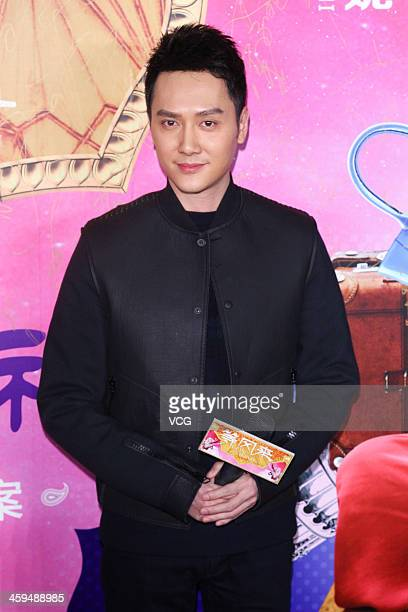 Actor William Feng attends 'Up In The Wind' premiere at Solana on December 26 2013 in Beijing China