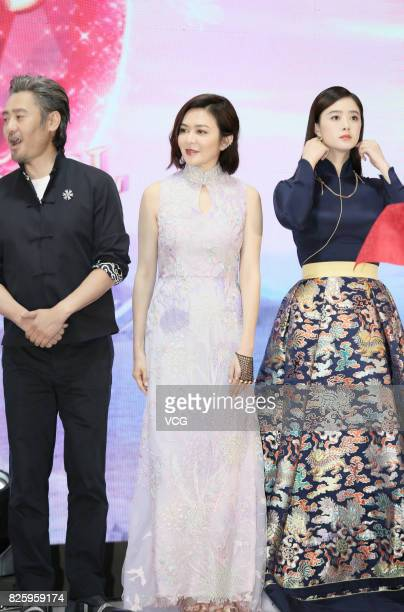 Actor Wu Xiubo actress Rosamund Kwan and actress Jiang Xin attend the press conference of reality show 'Up Idol' on August 3 2017 in Foshan Guangdong...