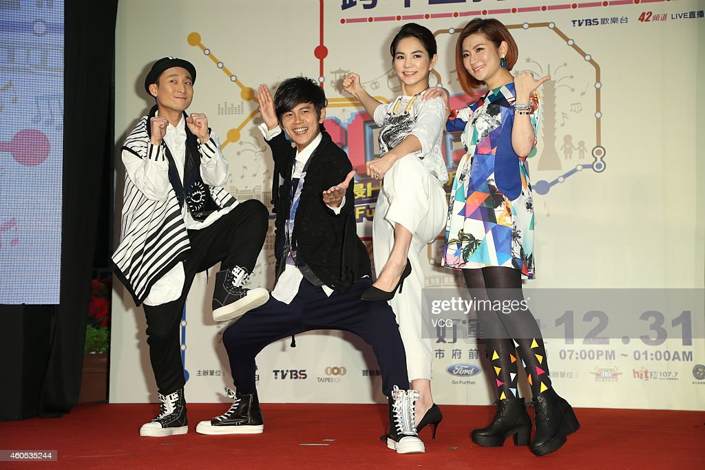 Actor Xie Xinhao and Chen Wenxiang from the comedian group Plungon, singer Selina and singer Ella will be attend the hosts of Taipei New Year's Celebration on December 16, 2014 in Taipei, Taiwan of China.