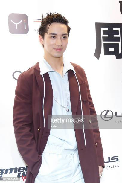 Actor Xu Weizhou arrives at 2017 Uno Young Anniversary Party on December 6 2017 in Beijing China