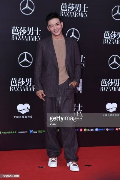 Actor Yang Shuo arrives on the red carpet of 2017 Bazaar Men of The Year on December 8 2017 in Beijing China