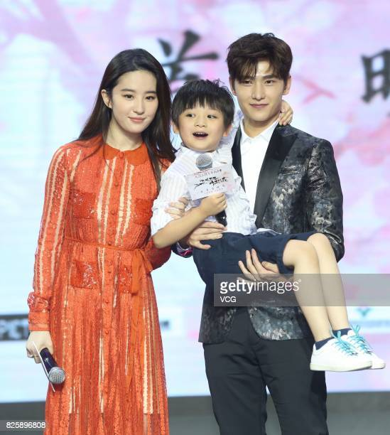 Actor Yang Yang actress Liu Yifei and child star Peng Zisu attend the press conference of film 'Once Upon a Time' on August 3 2017 in Beijing China