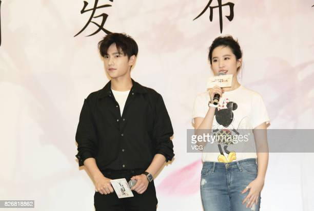 Actor Yang Yang and actress Liu Yifei attend a promotional activity of film 'Once Upon a Time' on August 5 2017 in Shenzhen Guangdong Province of...