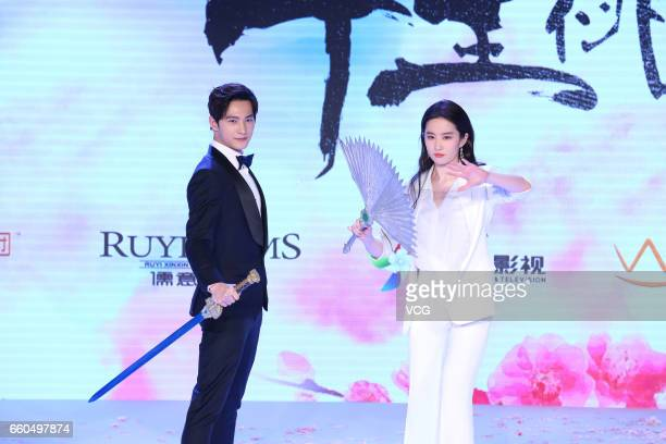 Actor Yang Yang and actress Liu Yifei attend the press conference of Chinese film 'Once Upon a Time' on March 30 2017 in Beijing China