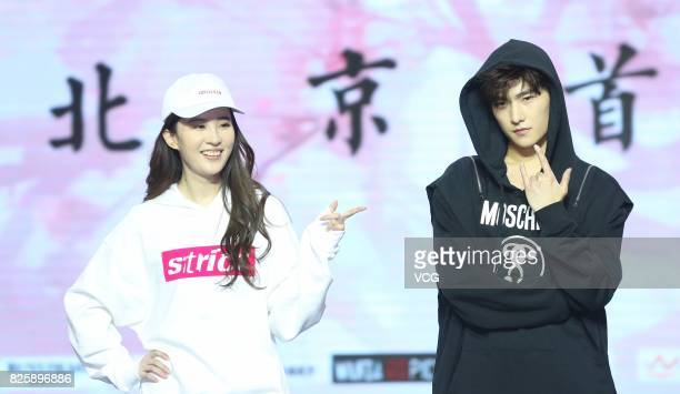 Actor Yang Yang and actress Liu Yifei attend the press conference of film 'Once Upon a Time' on August 3 2017 in Beijing China