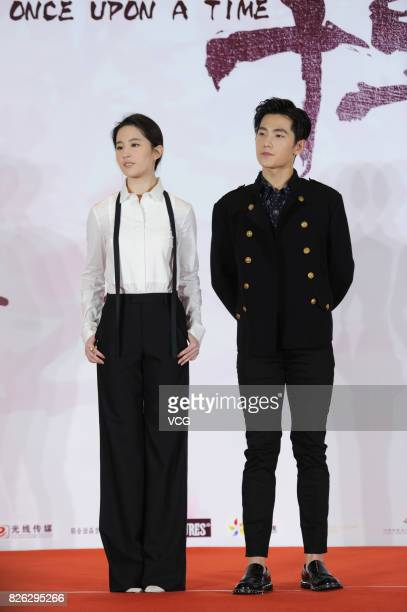 Actor Yang Yang and actress Liu Yifei attend the press conference of film 'Once Upon a Time' on August 4 2017 in Shanghai China