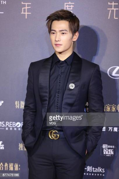 Actor Yang Yang arrives at the red carpet of Esquire Men At His Best Award Ceremony 2017 on November 22 2017 in Beijing China