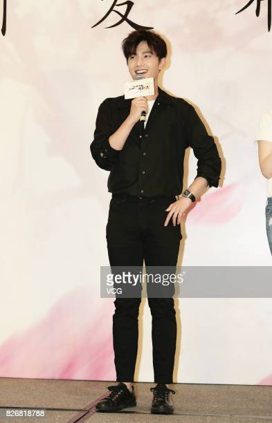 Actor Yang Yang attends a promotional activity of film 'Once Upon a Time' on August 5 2017 in Shenzhen Guangdong Province of China