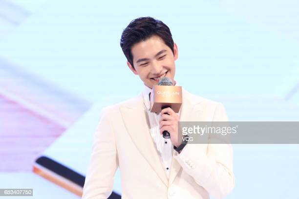 Actor Yang Yang attends Guerlain activity on White Valentine's Day on March 14 2017 in Shanghai China