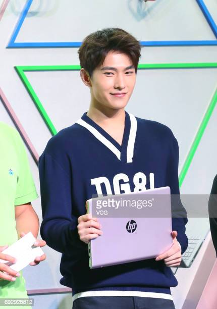 Actor Yang Yang attends the new product release conference of computer brand HP on June 6 2017 in Beijing China