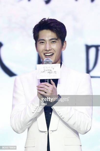 Actor Yang Yang attends the press conference of film 'Once Upon a Time' on July 2 2017 in Beijing China