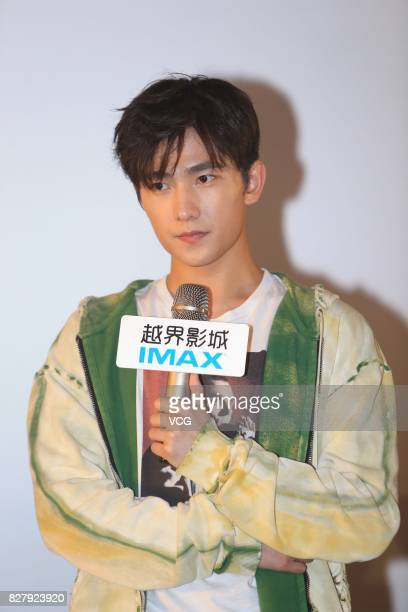 Actor Yang Yang attends the road show of film 'Once Upon a Time' on August 8 2017 in Chongqing China
