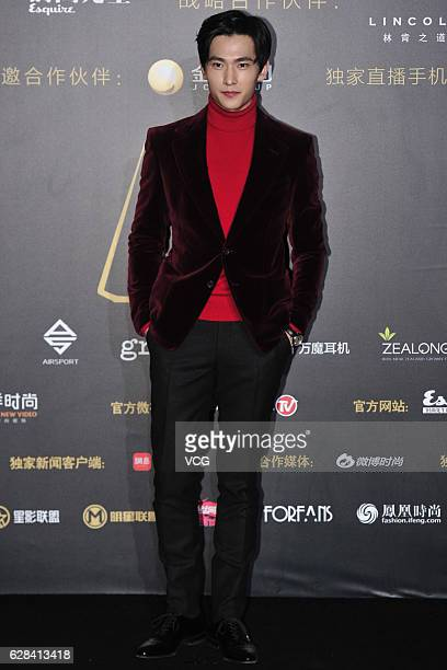 Actor Yang Yang poses on the red carpet of the 13th Man At His Best Award at the Worker's Stadium on December 7 2016 in Beijing China