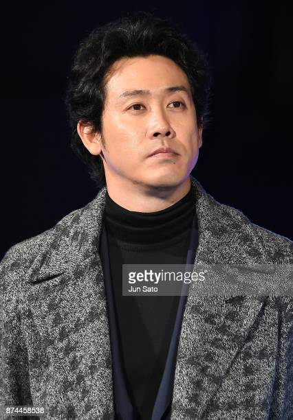 Actor Yo Oizumi attends the Midtown Christmas 2017 Lighting Ceremony on November 15 2017 in Tokyo Japan