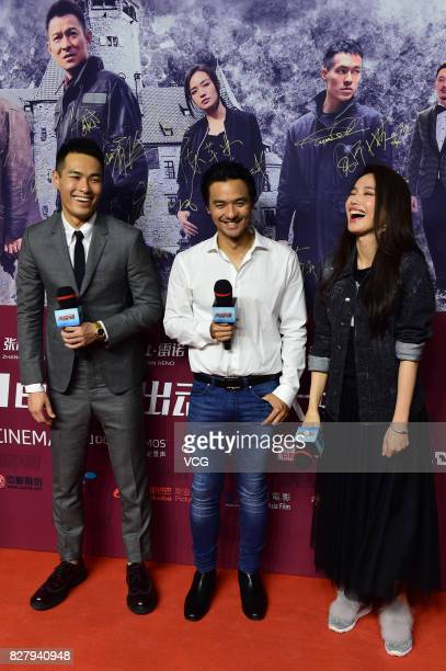 Actor Yo Yang director Stephen Fung and actress Shu Qi arrive at the red carpet of the premiere of 'The Adventurers' on August 8 2017 in Beijing China
